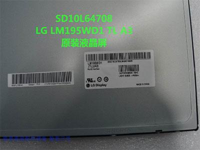 LG LM195WD1 TL A3 联想一体机原装液晶屏 显示器液晶屏 19.5吋屏