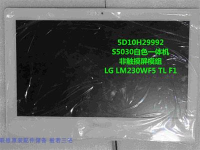 LG LM230WF5 TL F1 联想S5030一体机屏模组 S5030 屏总成 液晶屏