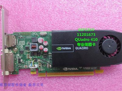 联想Quadro 410 512M专业作图卡 DVI+DP 高清显卡 图形工作站显卡