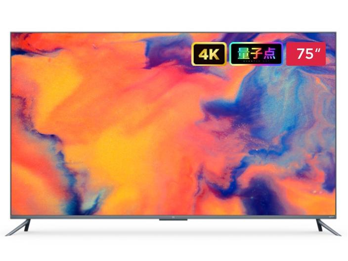 小米电视5 Pro 75英寸 量子点屏幕 / 全面屏设计 / 超薄金属机身 / 4GB+64GB大存储 / MEMC运动补偿 / 内置小爱同学 / 支持8K视频内容
