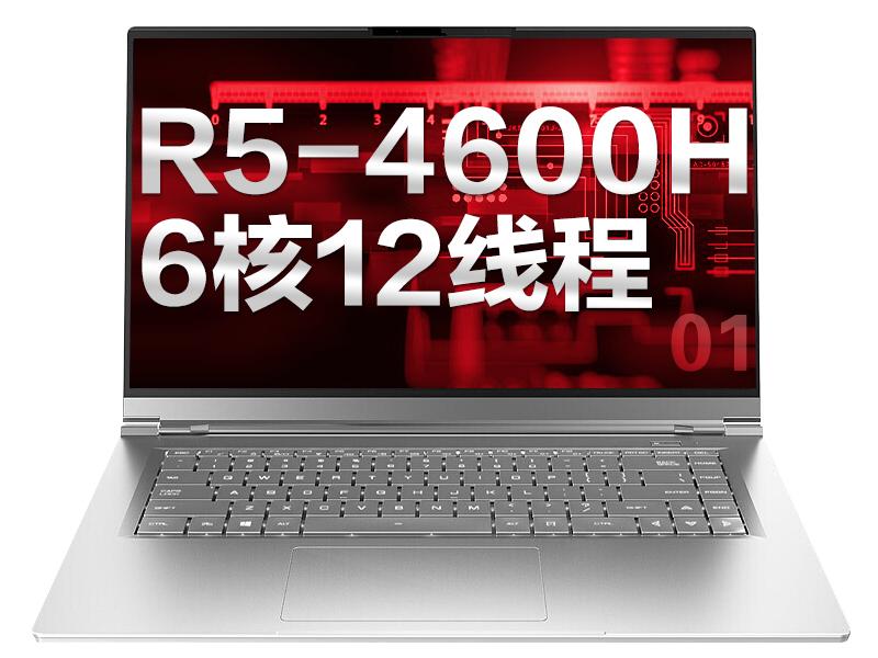 清华同方 机械革命 Code 01系列 R5-4600H8G 512GPCIE 100\%sRGB