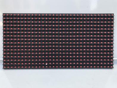 半户外单色(红色灯珠系列)