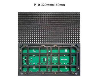 户外p10(320mm*160mm)