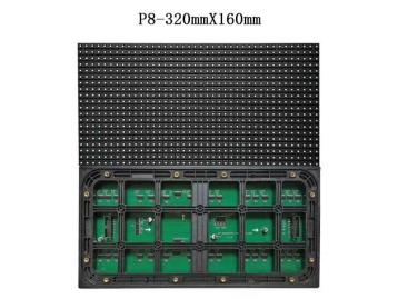 户外p8(320mm*160mm)