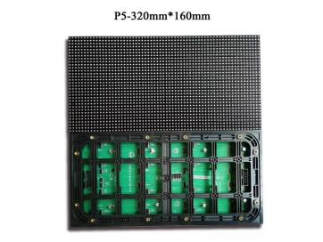 户外p5(320mm*160mm)