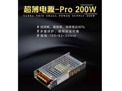 超薄电源200w