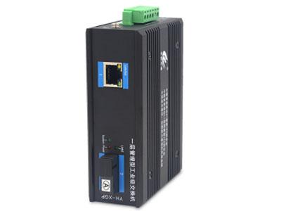 宇航光通  千兆1光1电一层网管工业交换机 YH-XGP-11G 1路千兆电口+1路千兆FX光口工业级以太网交换机,支持1个10Base-T/100Base-T/1000Base-TX电口和1个1000Base-X光口。产品符合FCC、CE、ROHS标准。YH-XGP-11G系列交换机具有-40℃~85℃的工作温度,具有超强的坚固度能适应各种严苛环境,也可以非常方便的安置在空间紧凑的控制箱中。导轨的安装特性、宽温操作及拥有IP40防护等级的外壳及LED指示灯,使YH-XGP-11G成为一个即插即用的工业级设备,为用户的以太网设备联网提供可靠、便捷的解决方案。