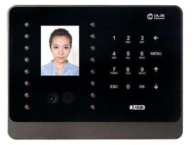 汉王  C226S  人脸容量:200人脸用户; 记录容量:10万条; 2.4英寸TFT彩屏显示; 触摸键盘: 采用最新触摸技术,时尚美观; 支持定时响铃,T9输入法; 通讯方式:TCP/IP、U盘; 验证方法:密码,感应卡; 语音合成,考勤成功报中文姓名; 专用双摄像头,黑暗中也可识别