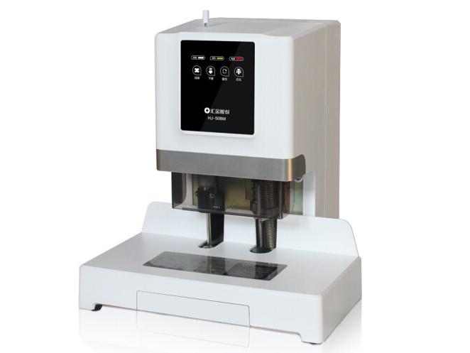 汇金HJ-50BM财务装订机 自动型铆管凭证档案会计热铆打孔机 激光定位触摸按键语音提示50mm
