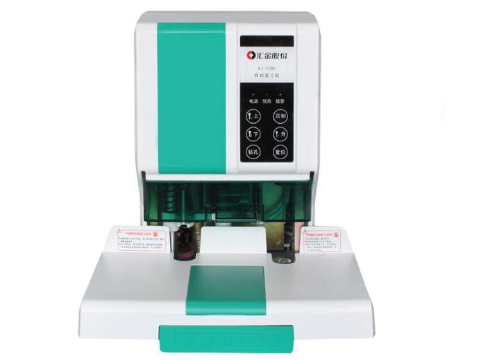 汇金HJ50BE 自动会计财务凭证装订机 激光定位电动档案文件打孔机热熔铆管装订机
