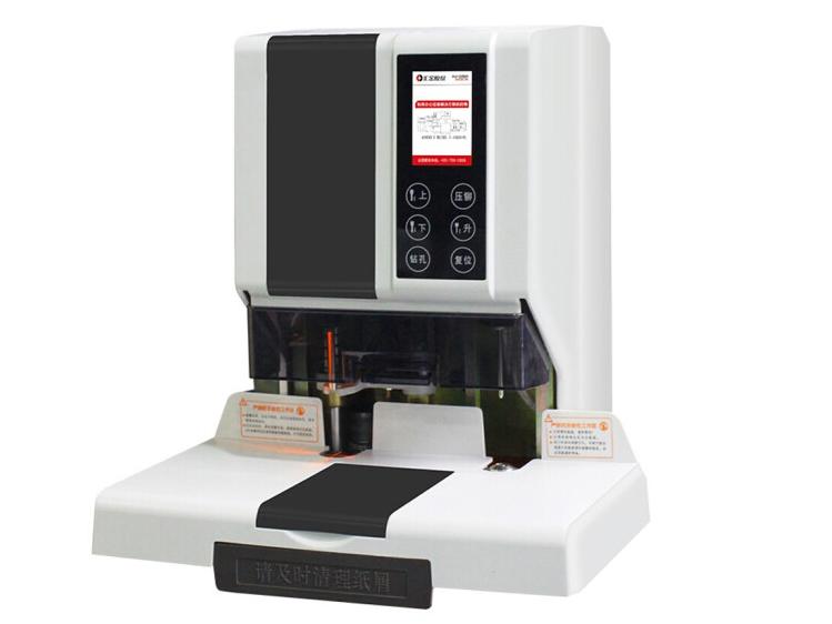 汇金HJ-50BH财务装订机 自动型档案凭证铆管热铆会计打孔机 液晶显示一键装订激光定位50mm