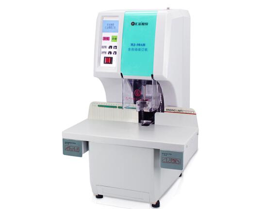 汇金HJ50AH 全自动凭证财务装订机 档案会计文件铆管打孔机 自营液晶显示