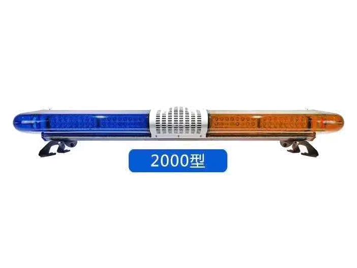 2000型车灯