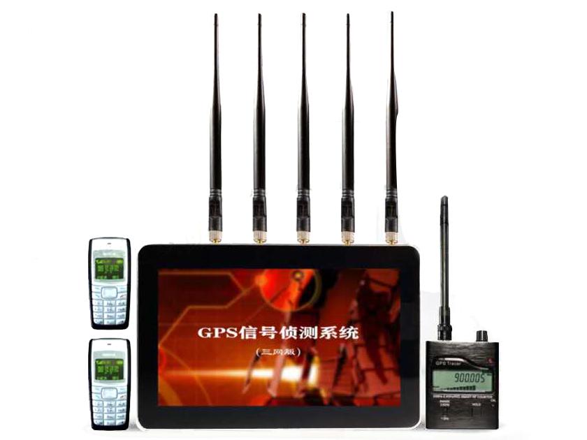 GPS信号侦测系统