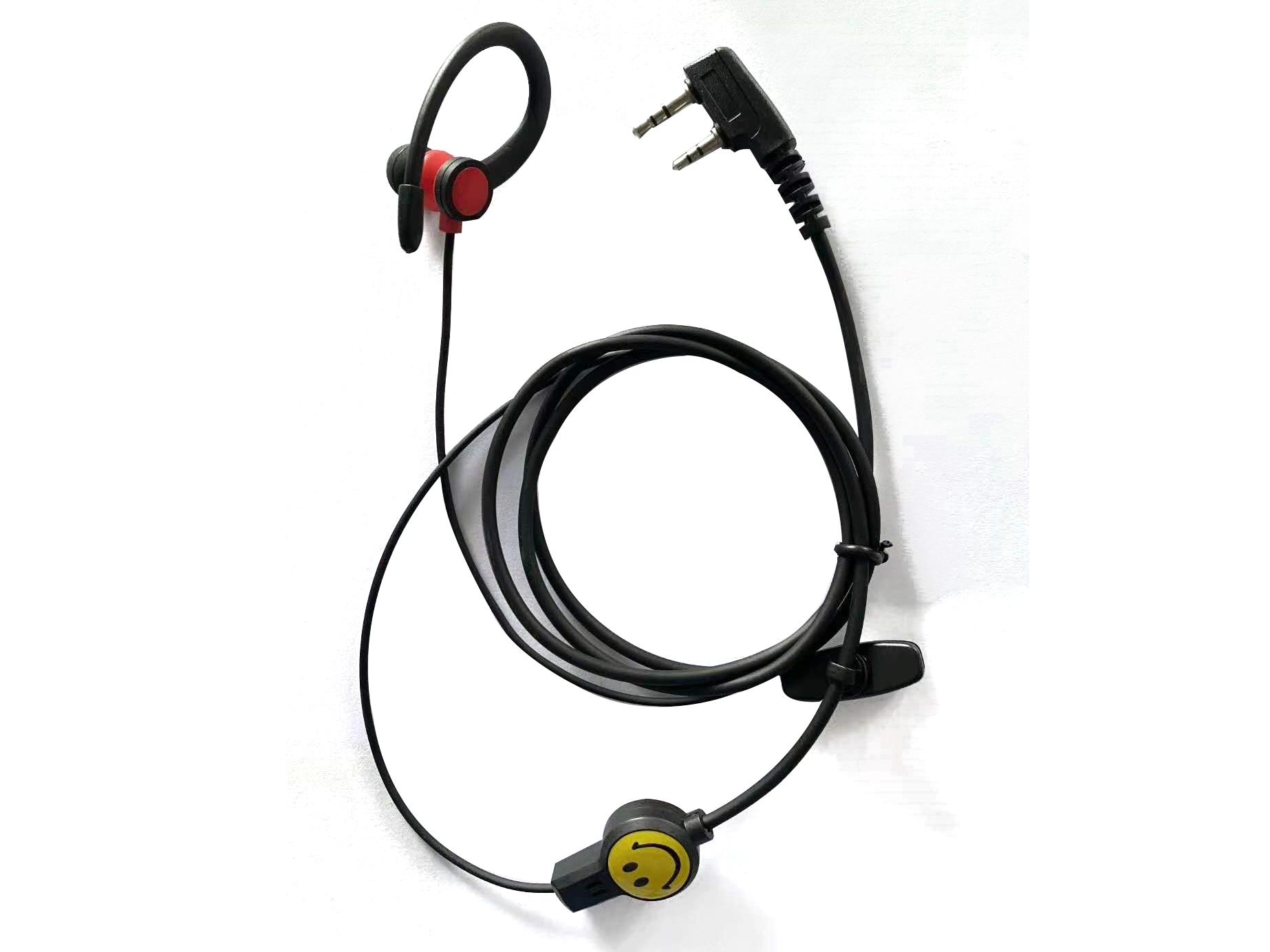 无线对讲耳机