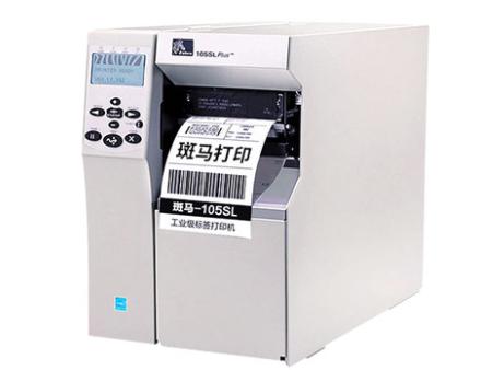 Zebra斑马打印机105SL Plus条码不干胶打标机二维码标签打印 工业产品条码标贴印刷机