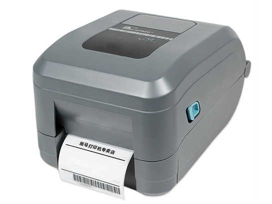 斑马(ZEBRA)GT800 300点条码标签打印机 铜版纸不干胶亚银PET固定资产标贴热转印打标机