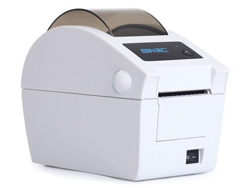 新北洋 (SNBC)北洋BTP-L520 标签打印机热敏标签不干胶医院瓶贴腕带输液贴检验管贴打印机 USB+串口