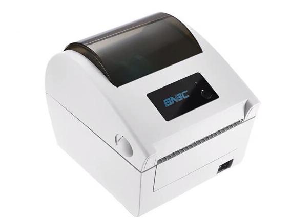 新北洋 (SNBC)北洋BTP-L540H 标签打印机条码不干胶热敏快递单打印机电子面单打印机 USB+网口
