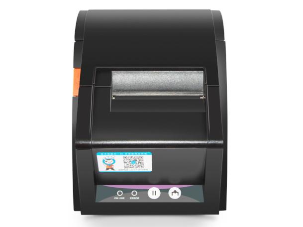 优博讯(UROVO)D637 热敏条码打印机标签不干胶小票打印机家用二维码80票据服装吊牌