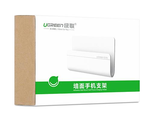 绿联(UGREEN) LP108 壁挂式手机充电支架 数据线缠绕设计