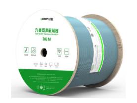 绿联(UGREEN)NW124 六类双屏蔽装修网线 八芯全铜线芯