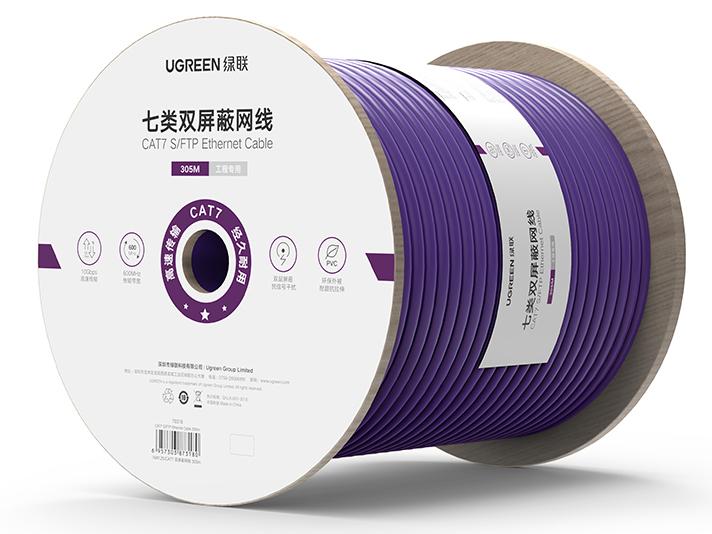 绿联(UGREEN)NW125 7类全铜屏蔽工程网线圆线305米
