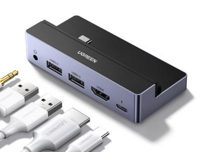绿联(UGREEN)CM317 iPad Pro扩展坞 输入:Type-C公