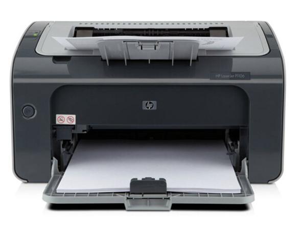 惠普(HP) P1106黑白激光打印机 A4打印 USB打印 小型商用打印