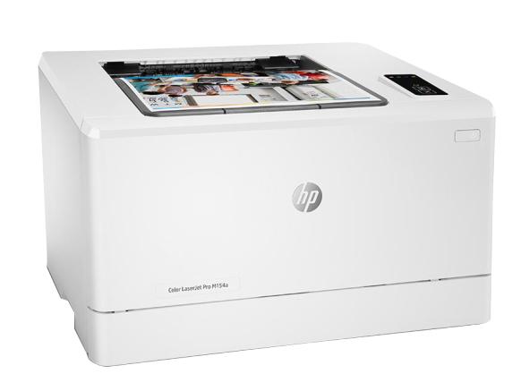惠普(HP) M154a彩色激光打印机 打印机家用 小型商用办公打印机