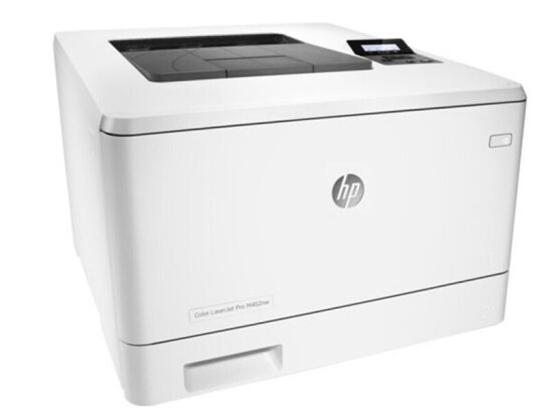 惠普(HP) 打印机  A4彩色激光打印机