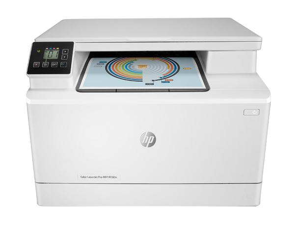 惠普(HP)180n A4彩色激光打印复印扫描一体机 (打印/复印/扫描/有线网络)