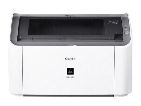 佳能(Canon) LBP 2900 黑白A4激光打印机