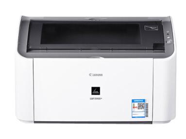 佳能(Canon) LBP 2900+ 黑白A4激光打印机