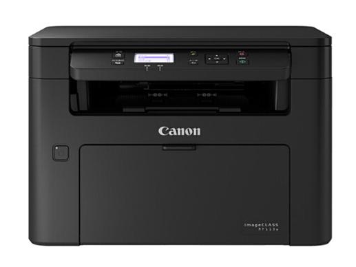 佳能(Canon)ic MF113w 智能黑立方 A4幅面黑白激光多功能打印一体机(打印、复印、扫描、无线连接)