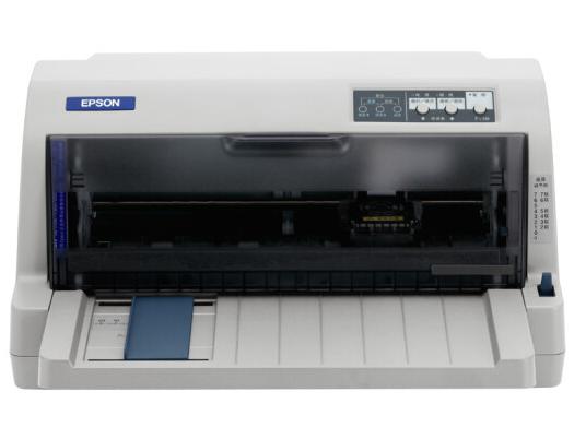 爱普生(EPSON)LQ-735KII 82列经典型平推票据打印机增强版