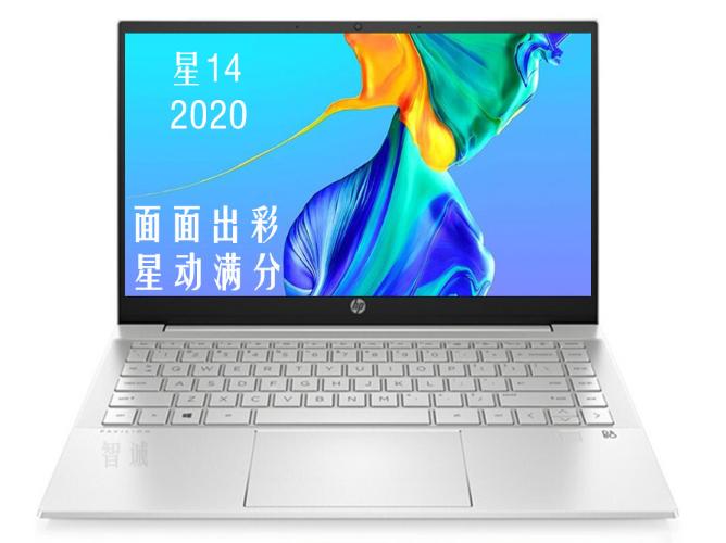 "惠普(HP)星14 Pavilion14-dv0010TX i7-1165G7/14.0""/16G/512G SSD /MX450 2G/Win10/AX 2x2+BT5.0/Silver/Non-ODD/1-1-0/FHD IPS 72\% NTSC/Backlit/FPR"