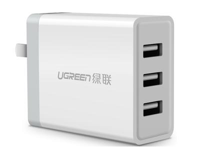 绿联(UGREEN)CD148 三口USB充电器 折叠款
