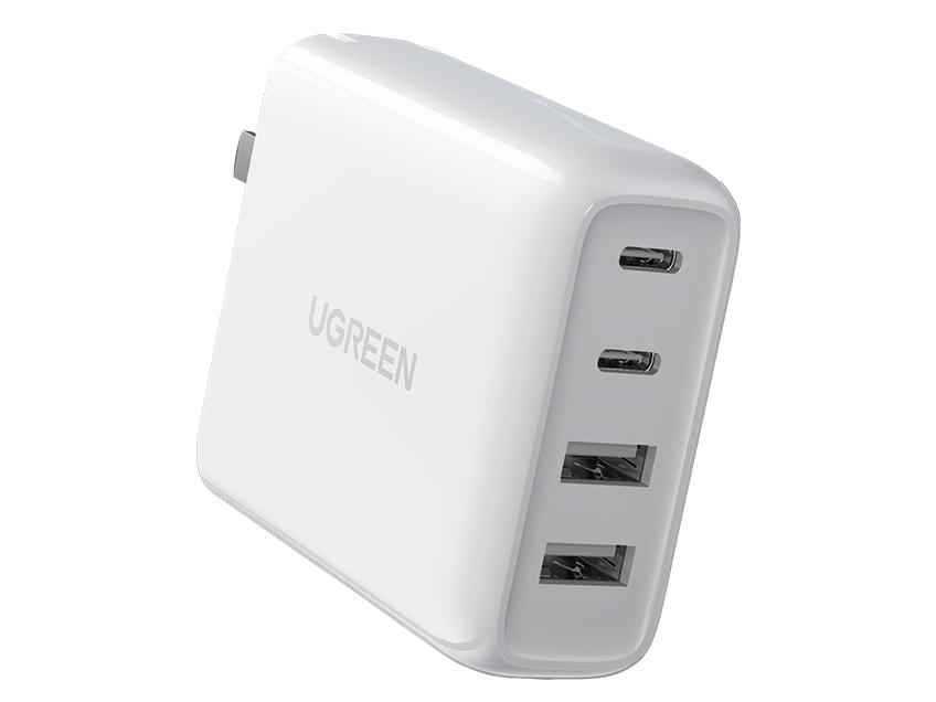 绿联(UGREEN)CD211 智能充电器(2A2C) 折叠款