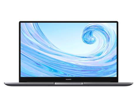 华为/HUAWEI MateBook B3-510 i5-10210U/8G/256G/集显/W10/15.6银灰