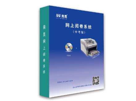 网上阅卷(中考版)提供中考和高考网上报名、阅卷服务