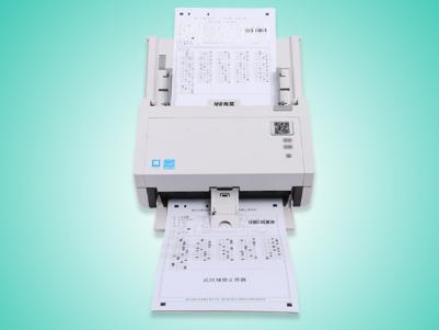 南昊 云阅卷机ZC4080 替代光标阅读机,升级高速扫描仪 选择题自动判卷,主观题免画模板,自动回班阅卷
