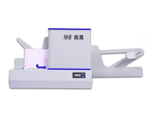 南昊 光标阅读机FS85 在中国工程院倪光南院士指导下,专业服务25年,8.6万所中小学选择应用