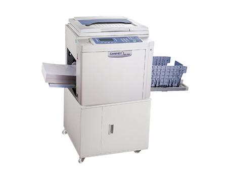佳文 VC-772C  数码一体机 扫描头移动式扫描、热敏制版、记忆印刷 单页、二合一、书刊