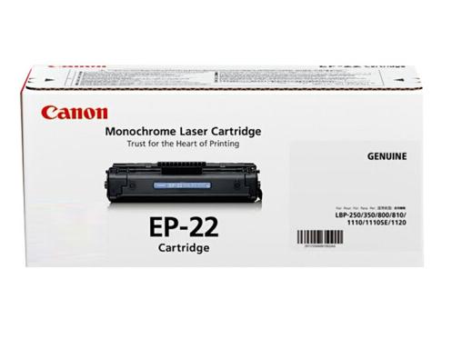 佳能(Canon)硒鼓EP-22 黑色(适用LBP1120)