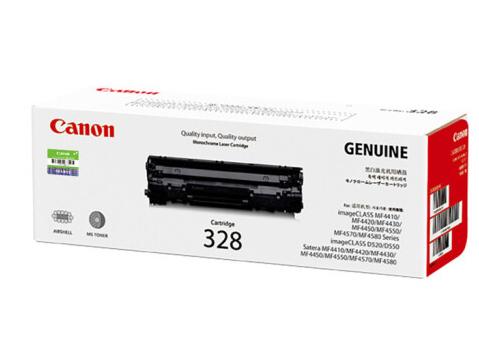 佳能(Canon)硒鼓CRG328(适用MF4712/MF4720w/MF4752/FAX-L170