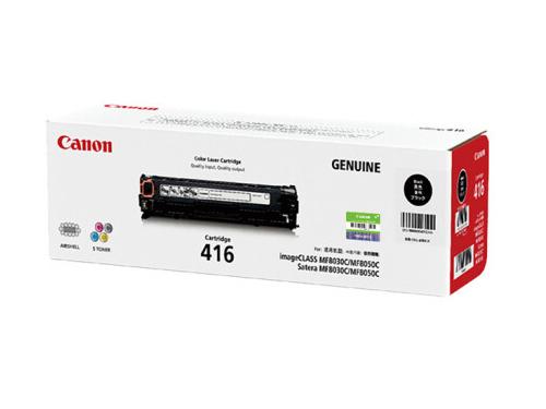 佳能(Canon)硒鼓CRG416 BK黑色(适用MF8080Cw/MF8050Cn)