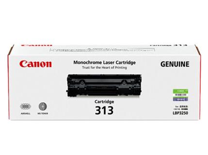 佳能(Canon)硒鼓CRG313标准容量 黑色(适用LBP3250)