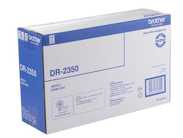 兄弟(brother)DR-2350 硒鼓(非墨粉盒) (适用兄弟7380/7480/7880、7080/7080D/7180、2260/2260D/2560)