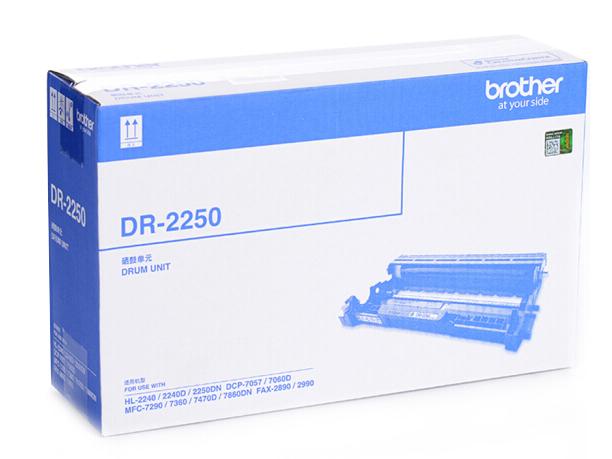兄弟(brother)DR-2250 黑色硒鼓(适用机型兄弟 7360 2240D 2250DN 7060D )